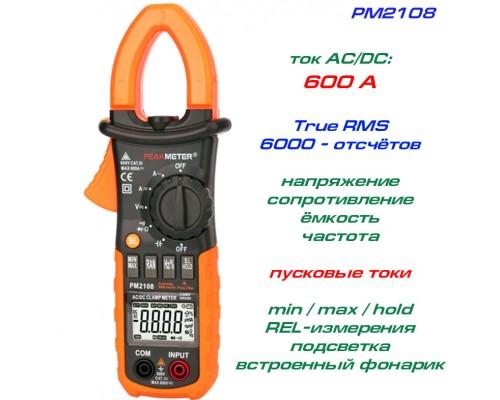 PM2108, токовые клещи, AC/DC 600A, + пусковые токи