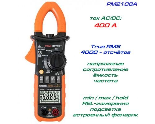 PM2108A, токовые клещи, AC/DC 400A