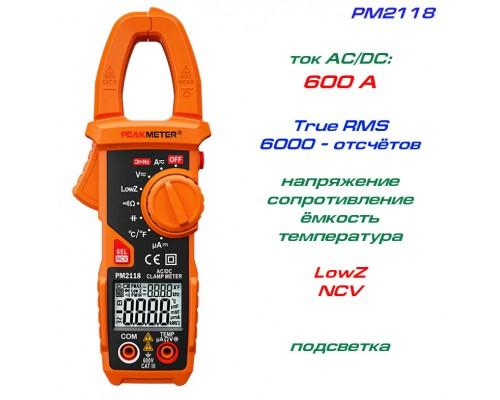 PM2118, токовые клещи, AC/DC 600A