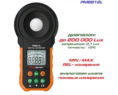 PM6612L люксметр