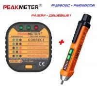 Peakmeter, PM8908C+PM6860DR, комплект: детектор напряжения + тестер УЗО