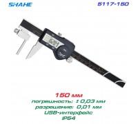 SHAHE 5117-150 цифровой трубный штангенциркуль, до 150 мм