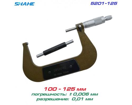 SHAHE 5201-125 микрометр 100-125мм