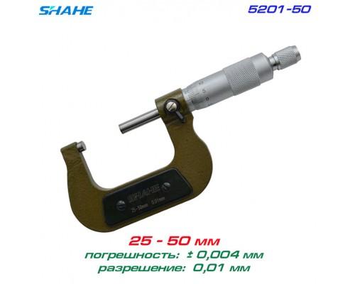 SHAHE 5201-50 микрометр 25-50мм