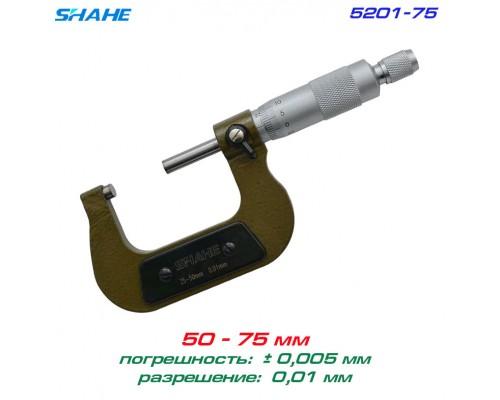 SHAHE 5201-75 микрометр 50-75мм