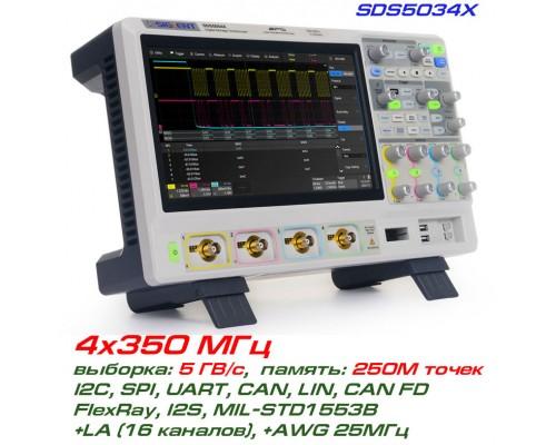SDS5034X осциллограф Siglent, 4x350 МГц