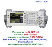 SDG1005 генератор Siglent, 2 x 5 МГц