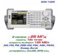 SDG1025 генератор Siglent, 2-х канальный, 25 МГц
