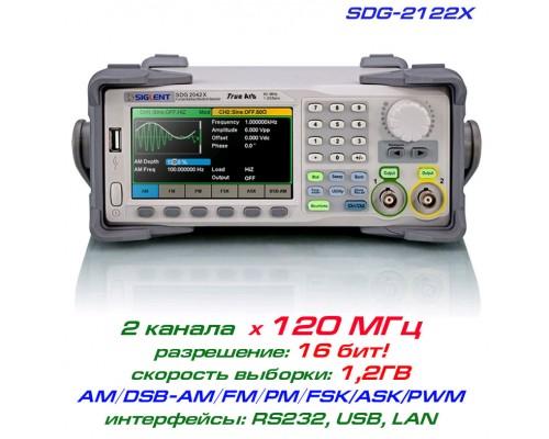 SDG2122X генератор сигналов Siglent