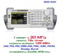 SDG830 генератор Siglent, 30 МГц