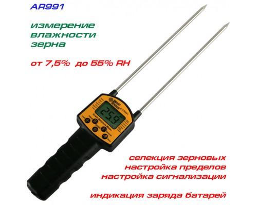 AR991 измеритель влажности зерна, от 7,4 % до 55 %