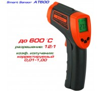 HW600 пирометр SmartSensor, до 600 °С