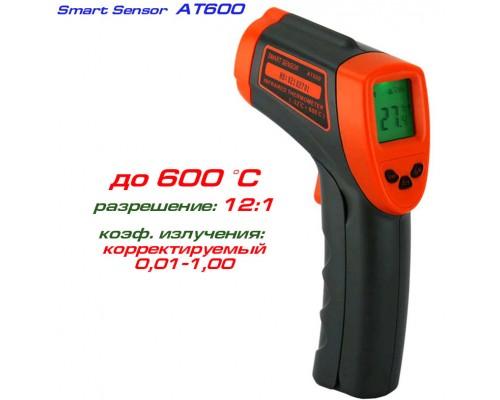 HW600 пирометр, до 600 °С