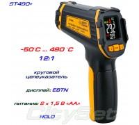 ST490+ пирометр SmartSensor, до 490 °С