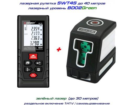 DB02 Green лазерный уровень 1H+1V + лазерная рулетка SW-T4S