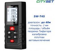 """SNDWAY SW-T4S лазерная рулетка до 40 метров, встроенные уровни, min/max, дисплей 2"""""""