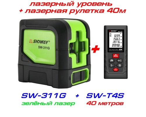 SNDWAY SW-311G лазерный уровень 1H+1V + лазерная рулетка SW-T4S