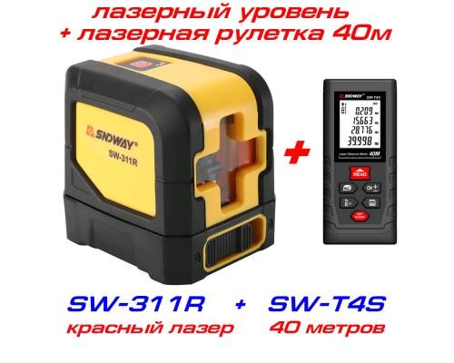 SNDWAY SW-311R лазерный уровень 1H+1V + лазерная рулетка SW-T4S