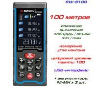SNDWAY SW-S100 лазерная рулетка до 100 метров