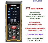 SNDWAY SW-S70 лазерная рулетка до 70 метров