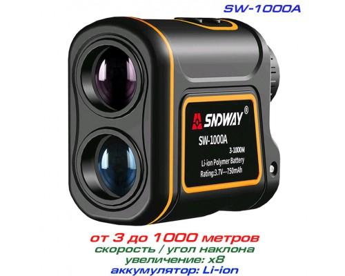 SNDWAY SW-1000A лазерный дальномер до 1000 метров