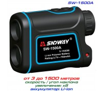 SNDWAY SW-1500A лазерный дальномер до 1500 метров