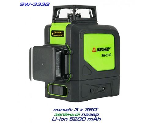SNDWAY SW-333G лазерный уровень 1H+2V