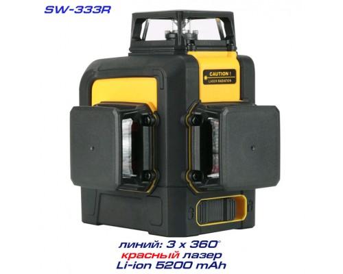 SNDWAY SW-333R лазерный уровень 1H+2V