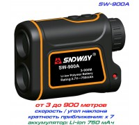 SNDWAY SW-900A лазерный дальномер до 900 метров