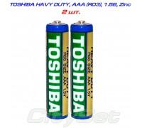 БатарейкаTOSHIBA Heavy Duty, 1.5В,тип АAA(R03),кол-во: 2 шт.
