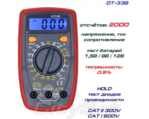 DT33B, мультиметр цифровой