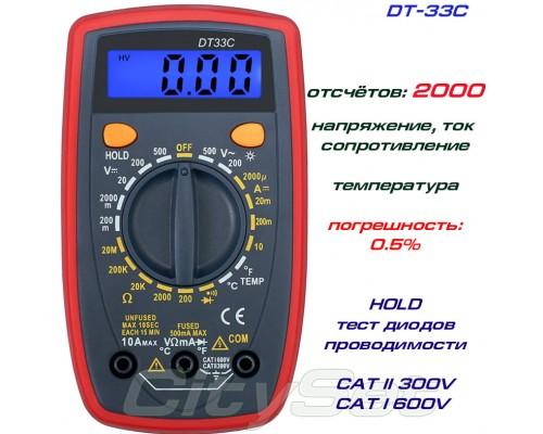DT33C, мультиметр цифровой