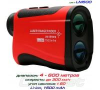 UNI-T LM600 лазерный дальномер, от 4 м до 600 м