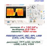 UPO3152E осциллограф 2 х 150 МГц, выборка: 2,5ГВ/с, память: 70М точек