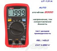 UNI-T UT131A, мультиметр, автоматический, ток, напряжение, сопротивление, ёмкость