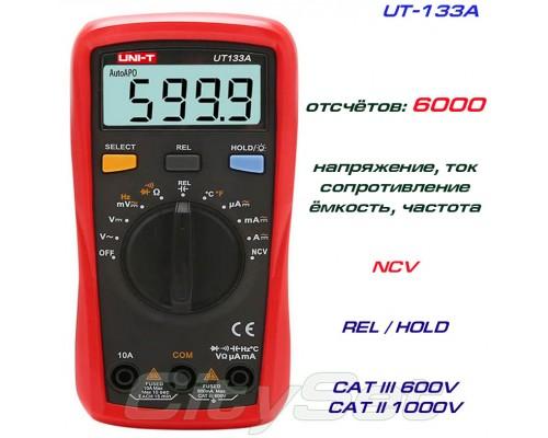 UT133A, мультиметр UNI-T