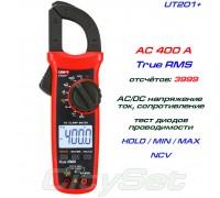 UT201+ , токовые клещи TrueRMS, AC 400A