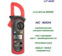 UNI-T, UT202, токовые клещи, AC 400A