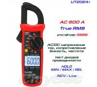 UT202A+ , токовые клещи TrueRMS, AC 600A