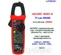 UT203+ , токовые клещи TrueRMS, AC/DC 400A