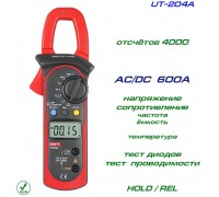 UNI-T, UT204A, токовые клещи, AC/DC 400A