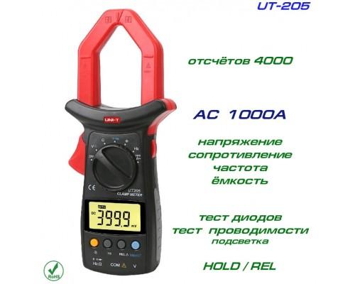 UT205, токовые клещи, AC 1000A