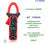UNI-T, UT205A, токовые клещи, AC 1000A