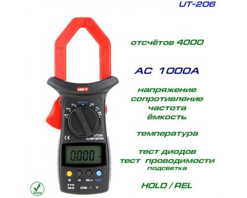 UT206, токовые клещи, AC 1000A