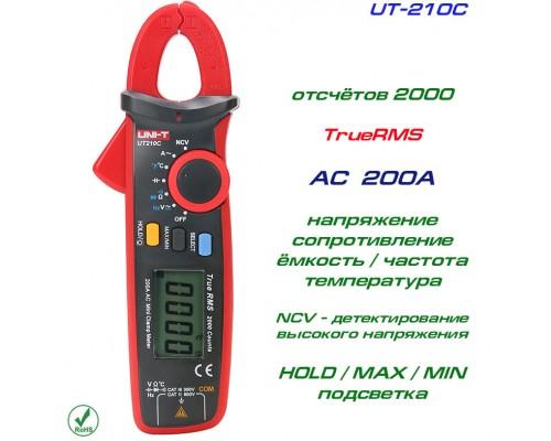 UT210C, токовые клещи, ACC 200A