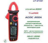UNI-T, UT210D, токовые клещи, AC/DC 200A
