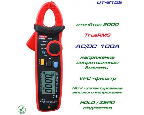 UT210E, токовые клещи, AC/DC 100A