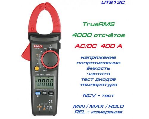 UT213C, токовые клещи, AC/DC 400A