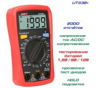 UNI-T UT33B+, мультиметр с тестирование батарей