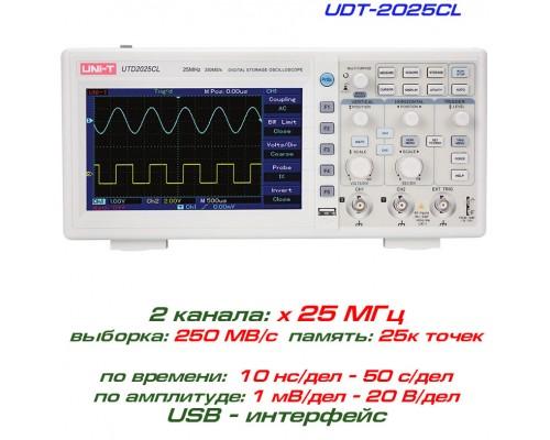 UTD2025CL осциллограф 2 х 25 МГц